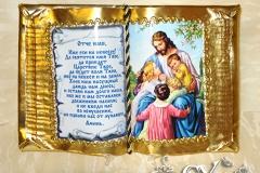Артикул № К30.   Цена большой 1000р. маленькй 500р.  Сувенир Библия 20-30см