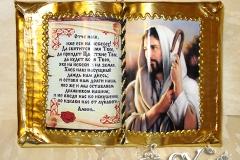 Артикул № К31.   Цена большой 1000р. маленькй 500р.  Сувенир Библия  20-30см