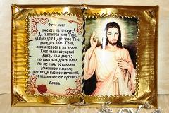 Артикул № К32.   Цена большой 1000р. маленькй 500р. Сувенир Библия   20-30см
